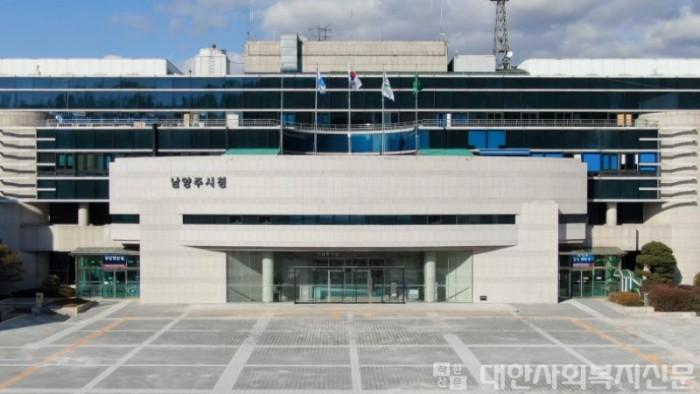 (0128)[일자리복지과]남양주시, 2021년도 자산형성지원사업 대상자 모집(사진).JPG