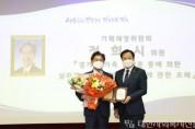 210224 정희시 의원, 도의회 우수조례로 선정돼 수상.JPG