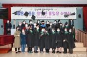 (사진2) 학사모를 던지고 있는 문해교실 졸업생들.JPG
