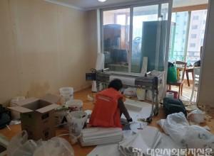 양주시자원봉사센터, 소외계층을 위한 주거환경 개선