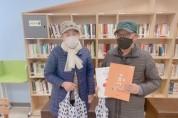 보도자료4-1 치마안심센터재가노인인지학습키트보급.jpg