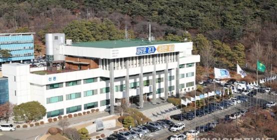 - 8일 '2021 대한민국 기본소득 박람회 조직위원회' 공식 출범