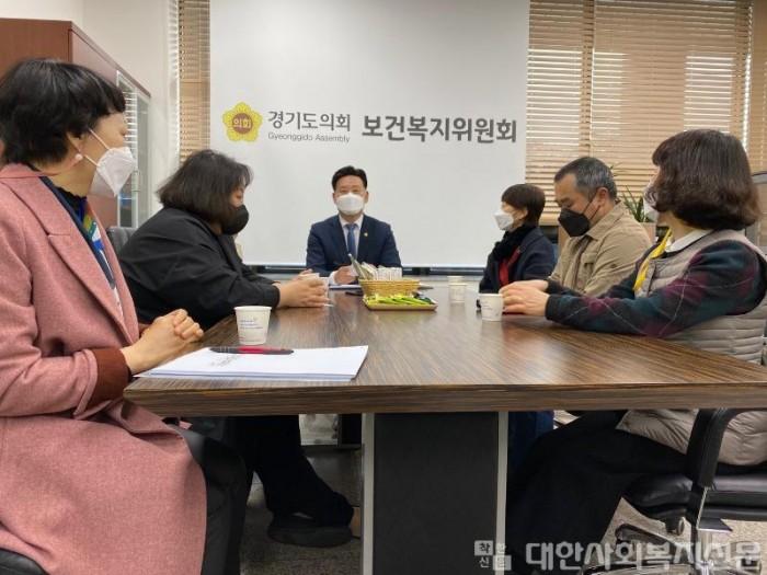 210312 최종현 의원, 수원지역아동센터연합회 정담회 실시.jpg