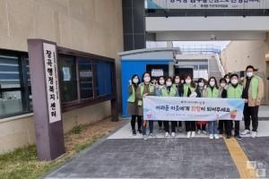 보도자료3 장곡동_복지사각지대발굴캠페인.jpg