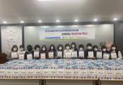 보도자료5-1 노인맞춤돌봄서비스_어버이날1.png