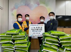 의정부시 송산3동, 이웃돕기로 사랑과 희망 나눔