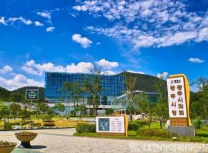 광주시, 개발제한구역 관리실태 평가 우수 시·군 선정